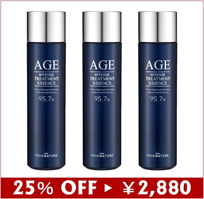 【25%OFF】【3本SET】エイジ インテンス トリートメントエッセンス150ml (化粧水) 3本セット