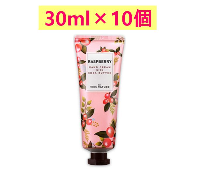 【10個】ハンドクリーム ウィズ シアバター (ラズベリー) 30ml