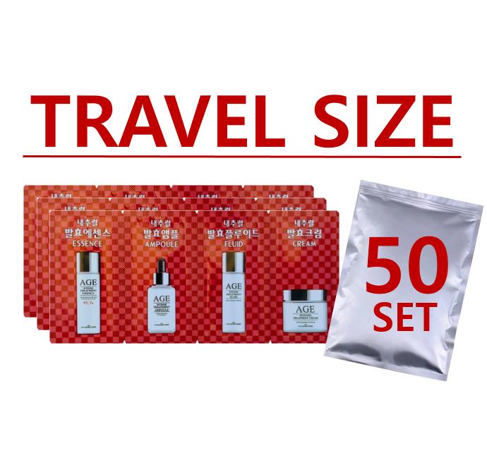 【TRAVEL SIZE】エイジ インテンス トリートメント サンプルキット(50個)