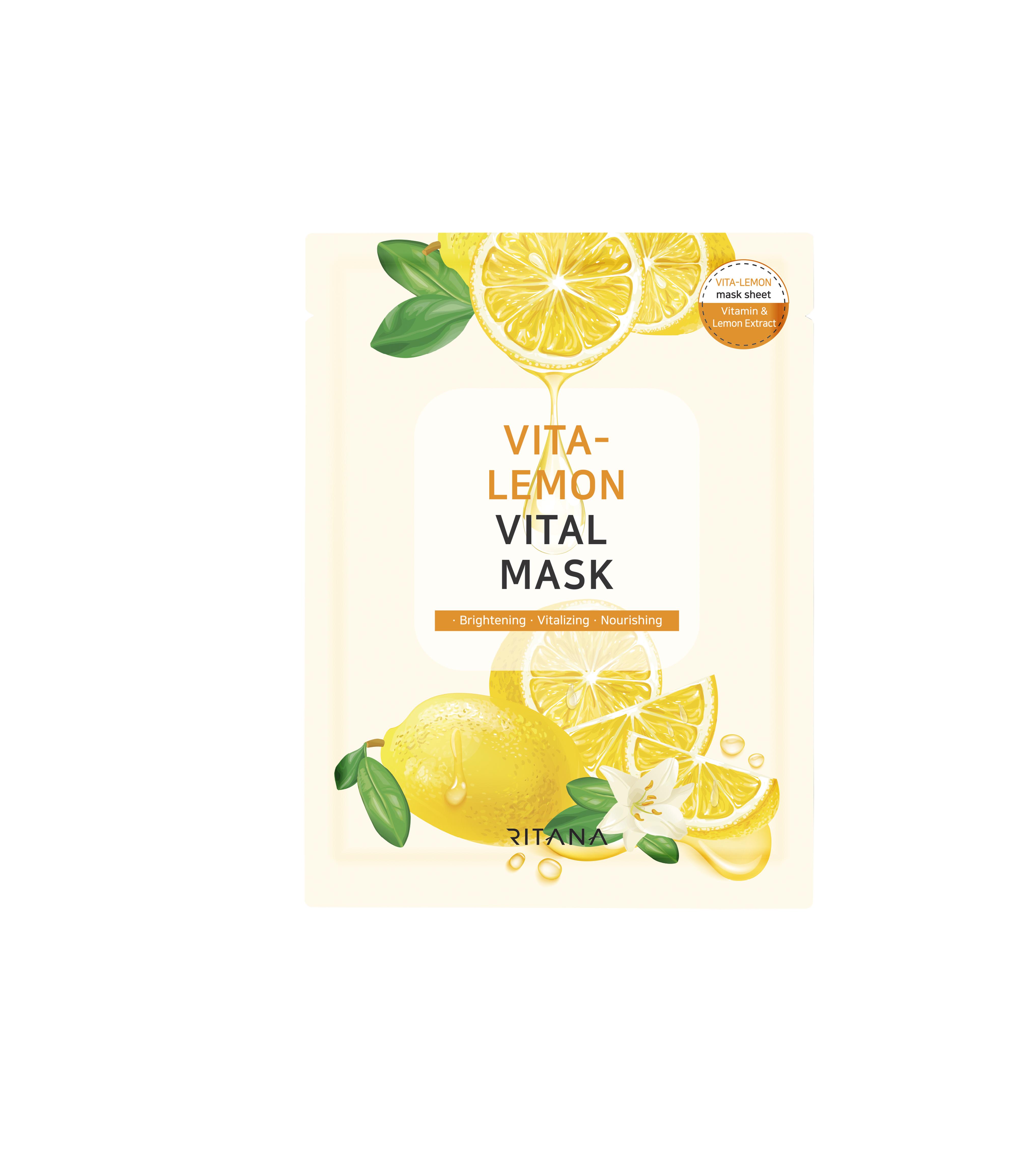 【新商品¥100OFF】【10枚】リタナ ビタレモン バイタルマスク 10枚
