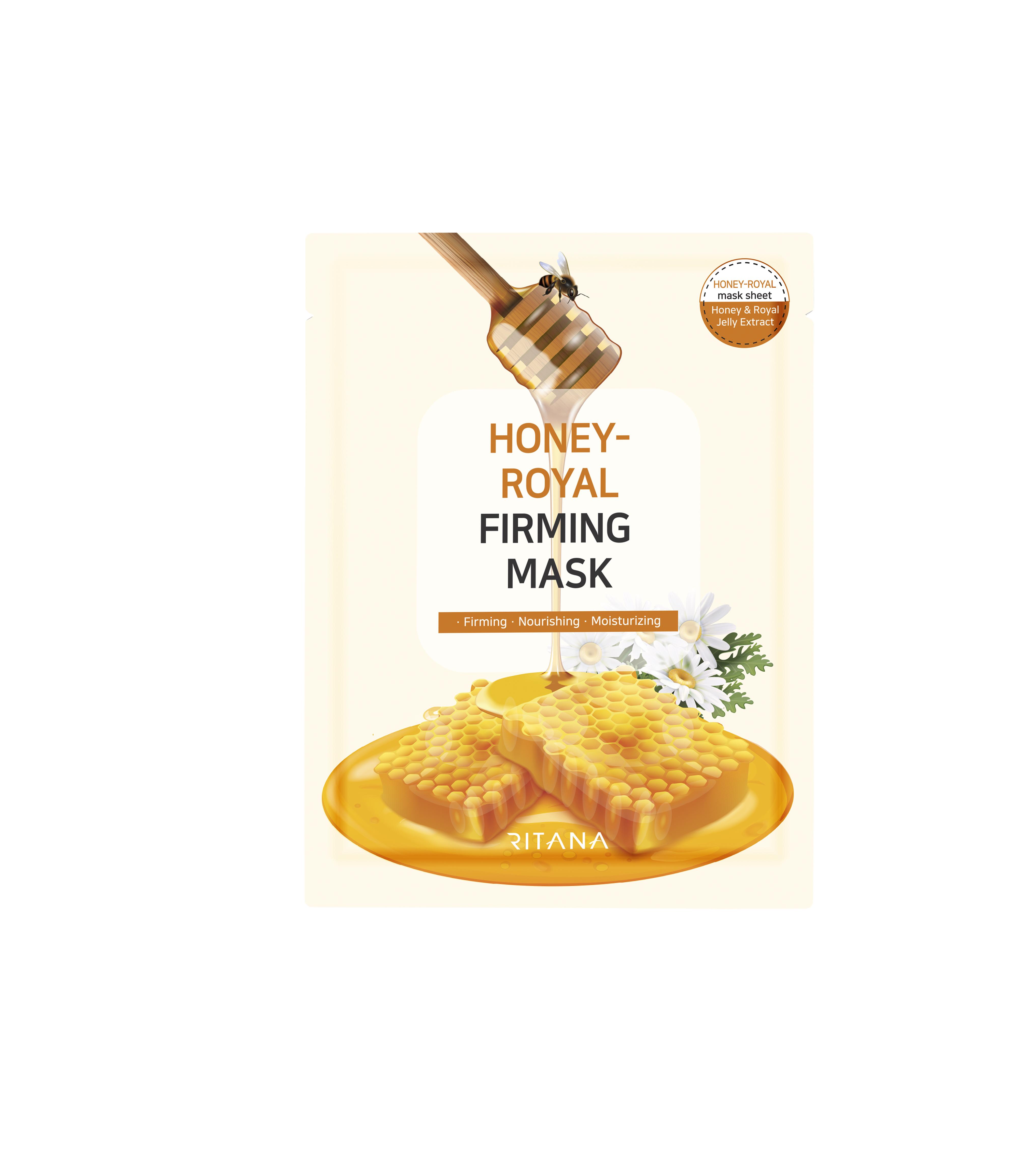 【新商品¥100OFF】【10枚】リタナ ハニーローヤル ファーミング マスク 10枚